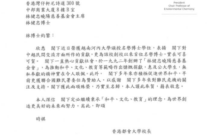 Letter Of Appreciation From Hong Kong Metropolitan University
