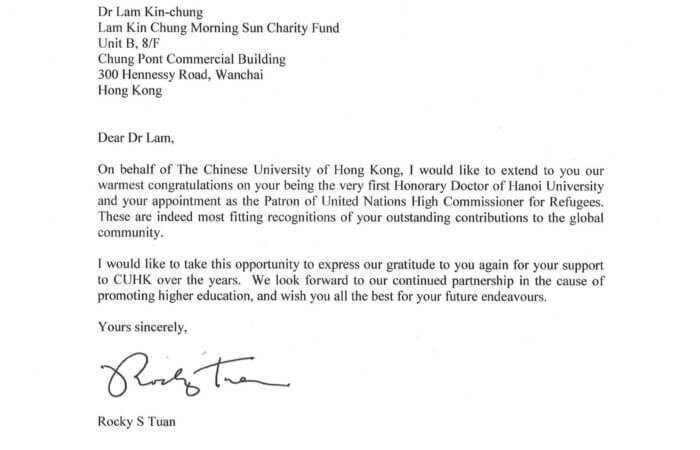 Letter Of Appreciation From The Chinese University Of Hong Kong