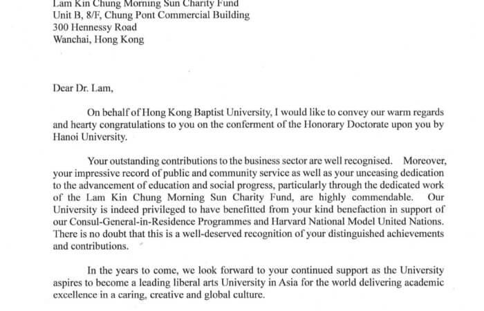 Letter Of Appreciation From Hong Kong Baptist University